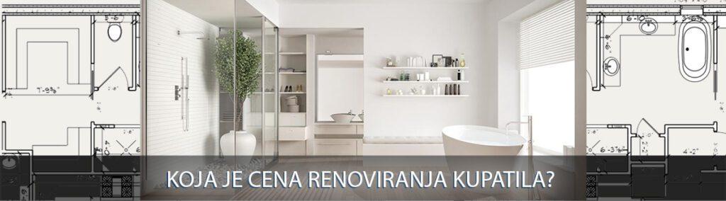 Koja je cena renoviranja kupatila?